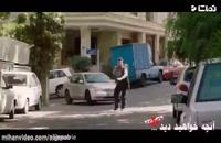 قسمت 21 سریال ساخت ایران 2 / قسمت بیست و یکم سریال ساخت ایران / ساخت ایران2 قسمت 21 بیست و یک