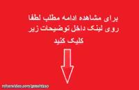 همسر بشیر حسینی داور مسابقه عصر جدید کیست ؟ بیوگرافی همسر بشیر حسینی عکس زندگینامه سوابق