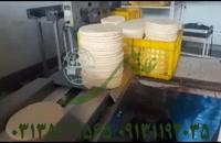 دستگاه بسته بندی نان پیتزا ساخت ماشین سازی عدیلی