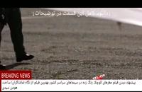 سریال ساخت ایران 2 قسمت 18/ قسمت هجدهم فصل دوم / ساخت ایران هجده 18