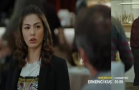 دانلود سریال ترکی حلقه /// Halka /// با هنرمندی هانده ارچل /// محصول 2019 شبکه TRT