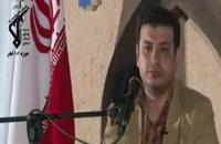 سخنرانی استاد رائفی پور با موضوع دفاع مقدس - مازندران - 5 مهر 1393