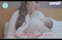 شیردهی چگونه باعث کاهش وزن مادران میشود