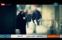 Film Irani Jadid Kamel Beheshte Movazi - فیلم ایرانی جدید ...