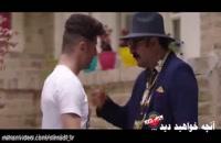 ساخت ایران 2 قسمت 19 فیلیمو