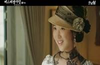 دانلود سریال کره ای آقای آفتاب Mr. Sunshine قسمت 18 با زیرنویس فارسی