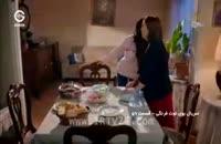 قسمت 60 بوی توت فرنگی دوبله فارسی سریال