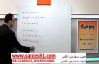 آموزش زبان انگلیسی دهم شهاب اناری در موسسه ونوس سفارش تلفنی : 09132165439