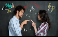 کشف نیازهای عاطفی متفاوت زن و مرد