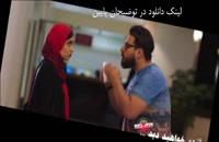 سریال ساخت ایران 2 قسمت 17