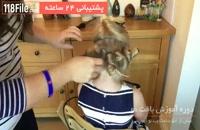 ساده ترین آموزش بافت مو از ابتدا تا انتها