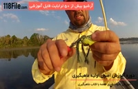 ماهیگیری با قلاب-www.118file.com