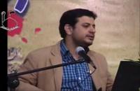 سخنرانی استاد رائفی پور با موضوع آسیب شناسی فاطمیه - اصفهان - 20 اسفند 1392