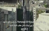 دانلود فیلم Rampage 2018 با زیرنویس فارسی