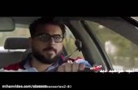 سریال ساخت ایران 2 قسمت 14 / قسمت چهاردهم فصل دوم ساخت ایران 2،