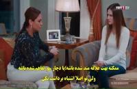 قسمت 16 سریال دستم را رها نکن - Elimi Birakma با زیرنویس فارسی