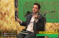 سخنرانی استاد رائفی پور در جشن عید غدیر خم - تهران - 1396/06/17