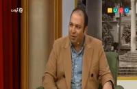 دورهمی 3 قسمت 5 با حضور نرگس محمدی و علی اوجی