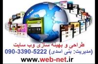 قیمت طراحی وب سایت مشهد