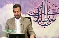 زيارت رسول خدا و ائمه عليهم السلام از راه دور