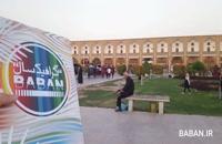 ششمین فراخوان کتاب گرافیک سال بابان6 | مهلت ارسال 6 دی 97