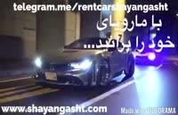 اجاره خودرو تهران رنت کار | برترین و منصف ترین و مطمین ترین شرکت اجاره خودرو بدون راننده در تهران