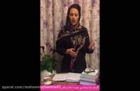 بهترین کلینیک گفتار درمانی کار درمانی  تهران مهسا مقدم