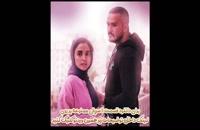 دانلود رايگان قسمت 11 سريال ممنوعه (جنجالي) | فيلم ممنوعه ميلاد کي مرام