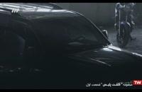قسمت اول سریال ایرانی گشت پلیس