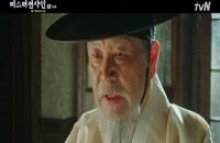 دانلود سریال کره ای آقای آفتاب Mr. Sunshine قسمت 13 با زیرنویس فارسی