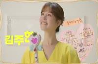 دانلود سریال کره ای Rich Family's Son