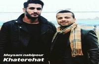 Meysam Nabipour Khaterehat