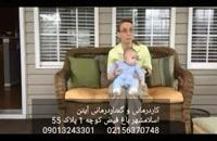 آموزش نشتن به کودک کاردرمانی و گفتاردرمانی اسلامشهر آیتن