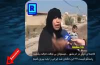 فاجعه ای دیگر در خرمشهر و مرگ کودک2 ساله!