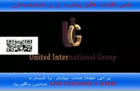 دفتر فلزیاب یاسوج 09100061388 فلزیاب مهندس سلطانی