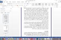 دانلود پایان نامه تحقیق مقاله امنیت شبکه های کامپیوتری Word - دانلود برتر