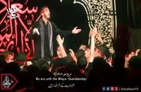 ما از نسل جهادیم - مهدی رسولی | Urdu English Subtitle