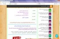 آموزش طراحی وبلاگ حرفه ای ( سیستم مدیریت وردپرس )