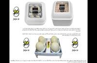 دستگاه جوجه کشی با ظرفیت 84 عدد تخم، کارگاه کوچک خود را برپا کنید!
