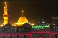 ثواب زیارت امام حسین علیه السلام در شب جمعه ....