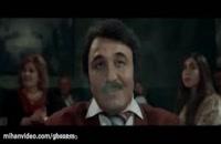 دانلود فیلم کمدی مصادره - رضا عطاران مصادره