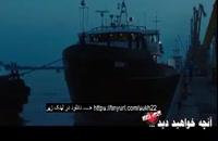 دانلود ساخت ایران 2 قسمت 22 کامل / قسمت آخر ساخت ایران فصل دو 2