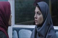 دانلود فیلم دارکوب مهناز افشار