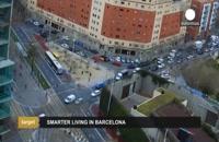 بارسلون-زندگی هوشمند در شهری هوشمند