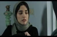 دانلود قسمت پنجم سریال ممنوعه - آپارات - تماشا - نماشا - میهن ویدئو