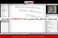 مشاوره و برنامه ریزی آزمون دکتری مدیریت از دیدگاه اسلام