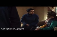 دانلود رایگان فیلم کاتیوشا با کیفیت [HD,1080p]