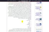 طرح جابر کلاس پنجم شکل گیری رنگین کمان - نسخه ورد