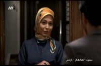 سریال دلدادگان قسمت 10 دهم - لینک دانلود در زیرنویس فیلم