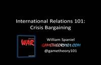 064019 - روابط بین الملل سری اول